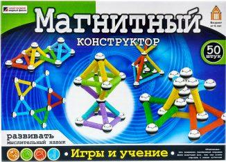 shop_property_file_1530_3118